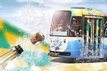 Aqualand Moravia zve na slavnostní křest tramvaje. Na návštěvníky čeká zajímavý doprovodný program i soutěž o vstupenky